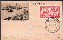 1946 Poland - Postcard Szczecin With MI 434 Polish Legion In Spanish Civil War - Cancelation Straz Nad Odra (xdr) - 1944-.... Republik