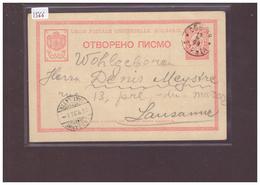 """BULGARIE - ENTIER POSTAL POUR LA SUISSE """" WARNING: NO PAYPAL !! """" - Lettres & Documents"""