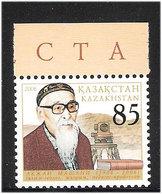 Kazakhstan 2006 100th Birthday Of Akzhan Mashani,  Mi 547 MNH(**) - Kazakhstan