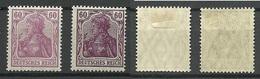 Deutsches Reich Michel 92 Friedensdruck + Kriegsdruck * - Allemagne