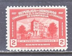 HONDURAS  C 85    * - Honduras