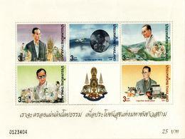 Planche 5 Timbres 3 Bahts THB Thaïlande King's GOLDEN JUBILEE 1996 Thailand Stamp Sheet Souvenir Roi Rama IX Scott 1673A - Thailand