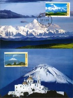 China Stamp 2007-25 Stamps MC-82 Maximum Postcard  Join Issued With Mexico - 1949 - ... République Populaire