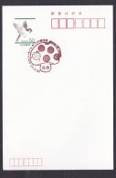 Japan Commemorative Postmark, Mushroom Ladybug Aunt (jci0616) - Sonstige