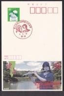 Japan Commemorative Postmark, 1990 Tsuyama International Music Festival Mozart Mahler (jci0813) - Altri