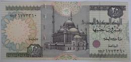 20 Pounds Egypt 2011 UNC--Okda (Egypte) (Egitto) (Ägypten) (Egipto) (Egypten)  Africa - Aegypten