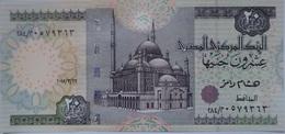 20 Pounds Egypt 2015 UNC--Hesham Ramez (Egypte) (Egitto) (Ägypten) (Egipto) (Egypten)  Africa - Aegypten