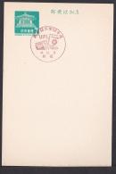 Japan Commemorative Postmark, 1966 University Philately League (jci1497) - Japon