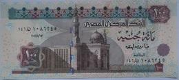 100 Pounds Egypt 2011 UNC-- Okda (Egypte) (Egitto) (Ägypten) (Egipto) (Egypten)  Africa - Egitto