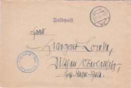 German Feldpost WW2: From Brest In Belorussia -  Reserve Lazarett Brest Bug P/m 25.8.1941 Using Old Russian CDS - Letter - Militaria