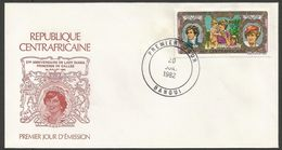 Centrafricaine 1982 PA 264 FDC Lady Diana Nurse à Londres Roi Georges IV - Centrafricaine (République)