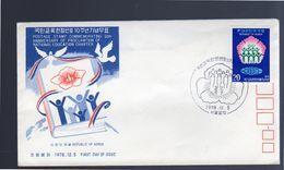 FDC 1978 Education Charter (42) - Korea, South