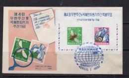 1960 Sheet Postal Week Michel Block 151 On FDC SCARCE (k243) - Korea, South