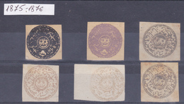 AFGHANISTAN 1875 - 1876 - Afghanistan