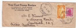 "Lebanon-Liban Smal Com.cover ""SOUK EL GHARB"" Octogonal BlaCK CLEAR Conacellation- 1939-Red. Price- SKRILL PAY - Lebanon"