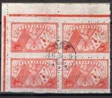 Scarce Block Of Four Flag  1946 Mi. 14 (k356) - Korea, South