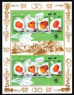 T16. Korea - MNH - Plants - Fruits - Fruits