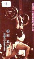 Telecarte Haltérophilie (47) Weight Lifting - Gewichtheffen - Weight Lift - Weightlifting Sport Japan - Sport