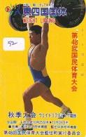 Telecarte Haltérophilie (52) Weight Lifting - Gewichtheffen - Weight Lift - Weightlifting Sport Japan - Sport