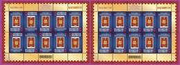 "Kazakhstan 2017.  25th Anniversary Of The First Postage Stamp ""Altyn Sarbaz"".   Yellow. - Kazakhstan"