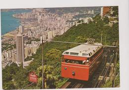 Chine   Hong Kong  Peak Tramway - China (Hong Kong)