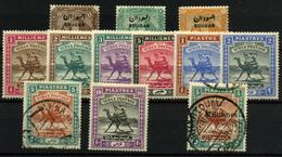 3093-Sudan Nº 1/3, 9/17 - Sudan (1954-...)