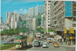 Chine  Hong Kong    Causeway Road - China (Hong Kong)