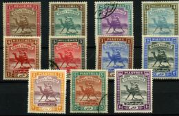 3092-Sudan Nº 18/28 - Sudan (1954-...)