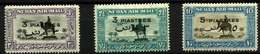 3089-Sudan Nº 30/32 Aéreos - Sudan (1954-...)