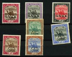 3087-Sudan Nº 3/4, 7, 24, 31, 35/6 - Sudan (1954-...)