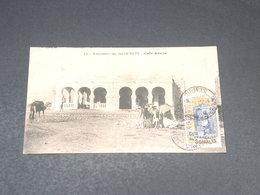 DJIBOUTI - Carte Postale - Café Arabe - L 19499 - Djibouti