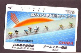 Télécarte Cyclisme (1384) RADFAHREN VELO FAHRRAD RADSPORT WIELRENNEN Cycling Phonecard Japan - Sport