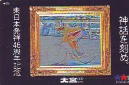 Télécarte Cyclisme (1385) RADFAHREN VELO FAHRRAD RADSPORT WIELRENNEN Cycling Phonecard Japan - Sport