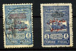 3084-Siria Nº 296b, 296c - Siria