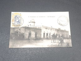 DJIBOUTI - Carte Postale - La Mosquèe - L 19503 - Gibuti