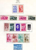 Leine Sammlung Syrien , Jahre 1957 - 1961, Neu * Oder Gestempelt Gemäss Scans, Los 49827 - Syrien