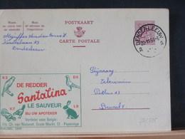 77/726  PUBLICEL  NR. 2049 - Stamped Stationery