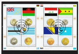 RRR348 UNO WIEN 2015  MICHL 858/65 KLEINBOGEN MÜNZEN & FLAGGEN Gestempelt SIEHE ABBILDUNG - Wien - Internationales Zentrum