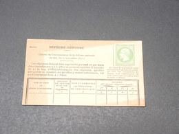 FRANCE - Dépêche - Réponse - Non Utilisé , Affranchie à 5cts Au Type Napoléon  - Rare - L 19560 - Marcofilia (sobres)