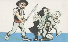Politique - Histoire Portugal - Caricature - E Zé Povinho E Os Chefes Republicanos - Satiriques