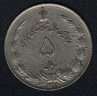 Iran, 5 Rials MS 2535, 60 J. Pahlavi-Regierung - Iran