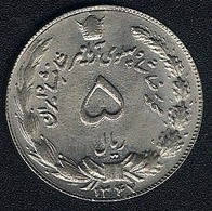 Iran, 5 Rials 1347 (=1968), UNC - Iran