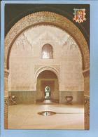 Granada (Andalucia) Alhambra Serie 45 N°713 Sala De Las Dos Hermanas 2 Scans David's Star Judaïca - Granada