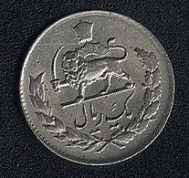 Iran, 1 Rial (13)32 (=1953) - Iran