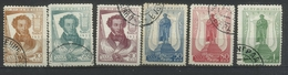 USSR 1937 Michel 549D-554 D X. 11:12 1/2 Death Centenary Of A. S. Pushkin. Used - Usados