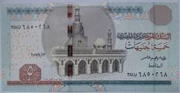 5 Pounds Egypt 2017 UNC-- Tarek Amer (Egypte) (Egitto) (Ägypten) (Egipto) (Egypten)  Africa - Aegypten