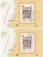 Lebanon-Liban Tyr Srcheologie 2 Souv.Sheets PERF+IMPERF Fine USED 7 CONDITION- Red. Pr. SKRILL PAY ONLY - Lebanon