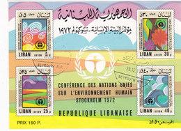 Lebanon-Liban 1974 Stockholm Congress SOUVENIR SHEET  Fine USED 7 CONDITION- RED. PRICE.SKRILL PAY ONLY - Lebanon