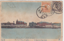 Shanghai - Wharf - 1919      (180616) - China