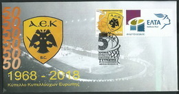 GREECE 2018 '' AEK 50 YEARS SINCE THE BASKETBALL EUROPEAN CUP WINNERS'CUP '' PERSONALIZED STAMP On FDC - FDC